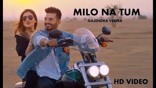 Milo Na Tum To Dil Ghabraye : Gajendra Verma ft. Tina Ahuja ( Full Song Video )
