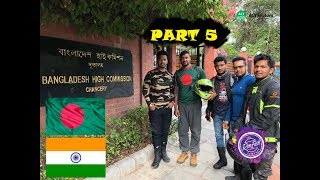 India Tour | Motorbike | RonEash | Yamaha | Bangladesh | Part 5