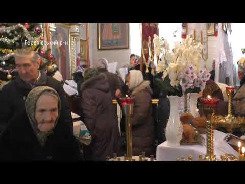 UA: ВОЛИНЬ: На Волині релігійна громада офіційно перейшла до новоствореної Православної Церкви України