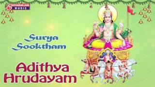 Surya Sooktham || Adithya Hrudayam Kavacham || Adithya Hrudayam Devotional Songs