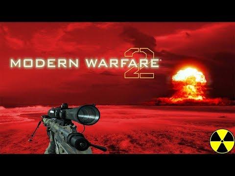 Modern Warfare 2 МУЛЬТИПЛЕЕР ► ПЫТАЮСЬ НАБИТЬ ЯДЕРКУ!