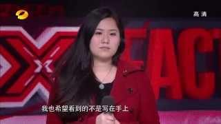 接棒我是歌手 中國最強音 第一期 20130419 高清版