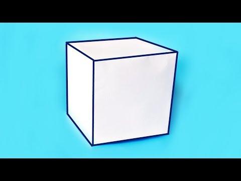 Как сделать объемный КУБ из бумаги А4?     Геометрические фигуры своими руками