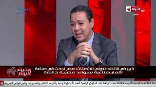 الحياة اليوم - (طيبة 1)..نقلة نوعية في خدمات الاتصالات في مصر وأفريقيا