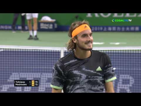 Τσιτσιπάς - Μεντβέντεφ (0-2 )   Highlights - ATP Masters 1000 Rolex Shanghai   COSMOTE SPORT
