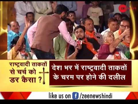 Game of Gujarat: Is being a nationalist crime in Gujarat?   'राष्ट्रवादी' होना गुजरात में गुनाह?