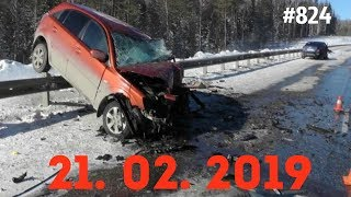 ☭★Подборка Аварий и ДТП/Russia Car Crash Compilation/#824/February 2019/#дтп#авария