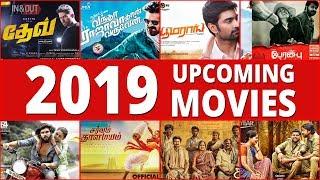 Upcoming Tamil Movies List Of 2019 February | Sarvam Thaalmayam | Varma | Thirumanam | Dev