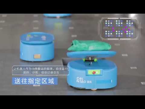 This Is China's Largest Automated Warehouse  (2018)