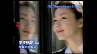 Winter Sonata OST - Ryu Shi Won - From The Beginning Until Now