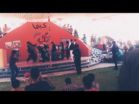 Culture festival in university of lahore pakhtoon | uol