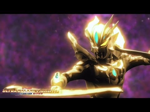 [ULTRAMAN] This is ULTRAMAN ZERO ! -Official- |彼が「ウルトラマンゼロ」だ!(日本語字幕)