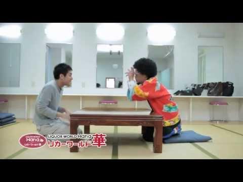 リカーワールド華 TVCM 松鶴家千とせ 楽屋篇