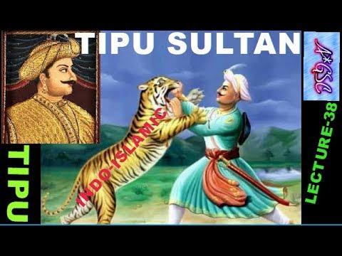 TIPU SULTAN / MYSOORE KING/INDO-ISLAMIC CULTURE/XI AMU TEST