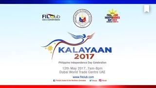 PHILIPPINE INDEPENDENCE DAY DUBAI 2017