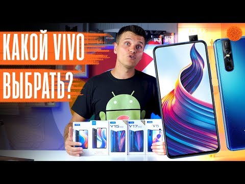 ВСЁ о смартфонах VIVO | Andronews | COMFY