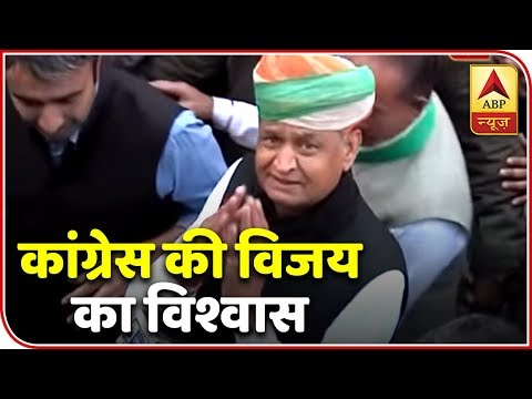 Rajasthan Election: Ashok Gehlot Casts His Vote | ABP News