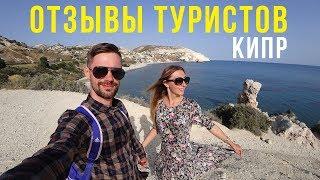 Экскурсия Киккос Троодос - Монастыри в горах, Святые места, Пляж Афродиты