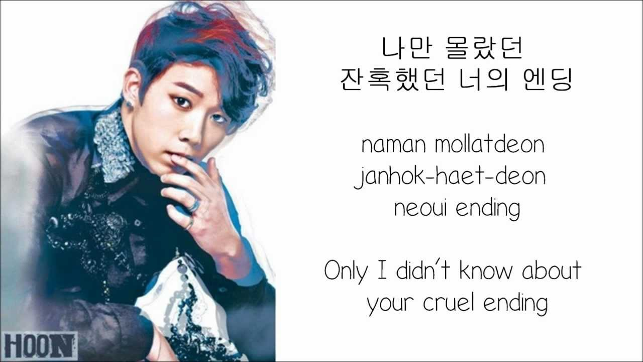 u kiss don flirt lyrics