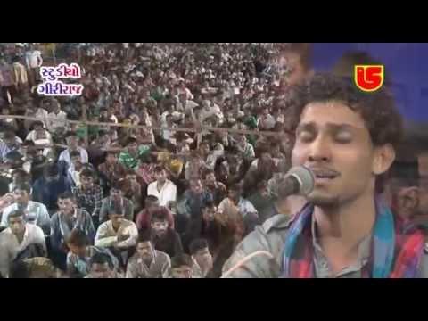 09-ASHADHI BIJ-2015-PARAB DHAM-BIRJU BAROT & UMESH BAROT-GS DVD-361-02