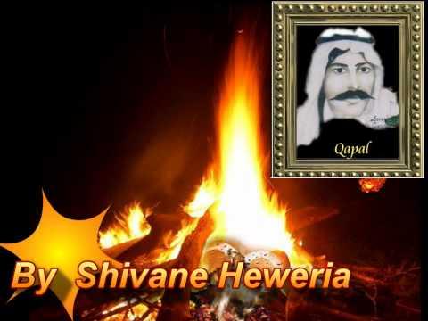 strane shingali Qapal Abu Atto-Fatima salih axa 2