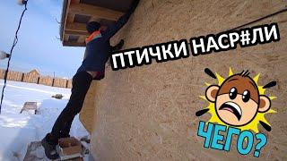Дом в деревне, ремонт в доме, дополнительное проветривание / Влог