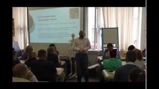 Лекция о остеопатии - особенности обучения, принципы Стилла