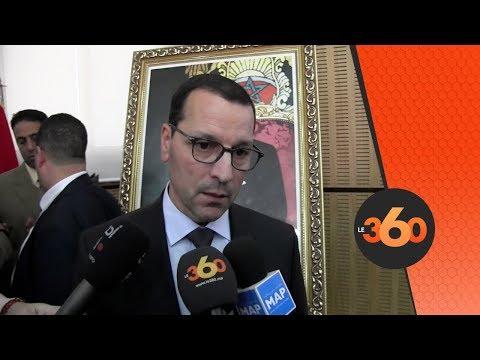 Le360.ma •L'ENSIAS abrite la 1ère communication spatiale dans le monde arabe