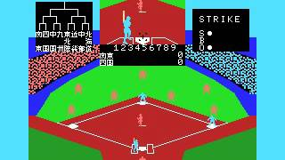 Baseball [MSX, rom, 1984 Casio]