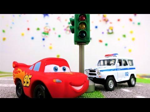 Машинки. Видео для детей. Маквин учит цвета светофора. Тачки