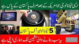 Pakistan ki Aesi Kamal ki Technologies k Ap Heran Reh jaen gy || Discover Point