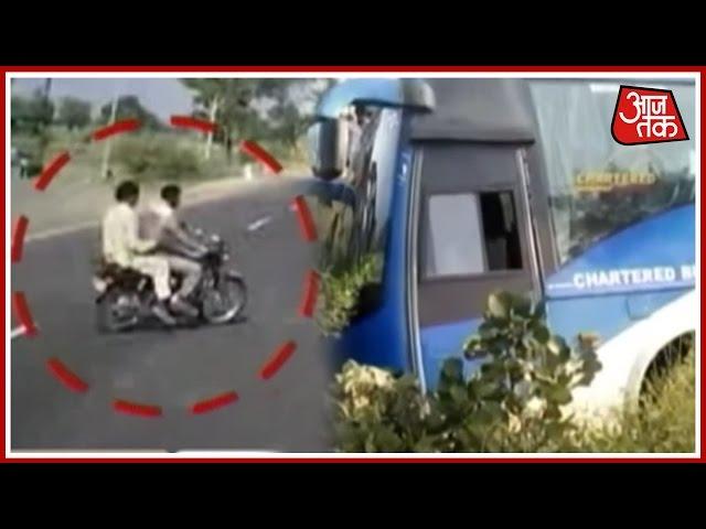 Bhopal-Indore Volvo Bus Hits Bike Two Killed
