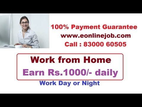 Best Part Time Online Jobs L Work From Home L Earn Rs.1000 Daily From Home