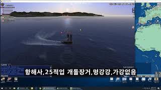 대항해시대 25적업 개돌장거(명강강) 가속 실험