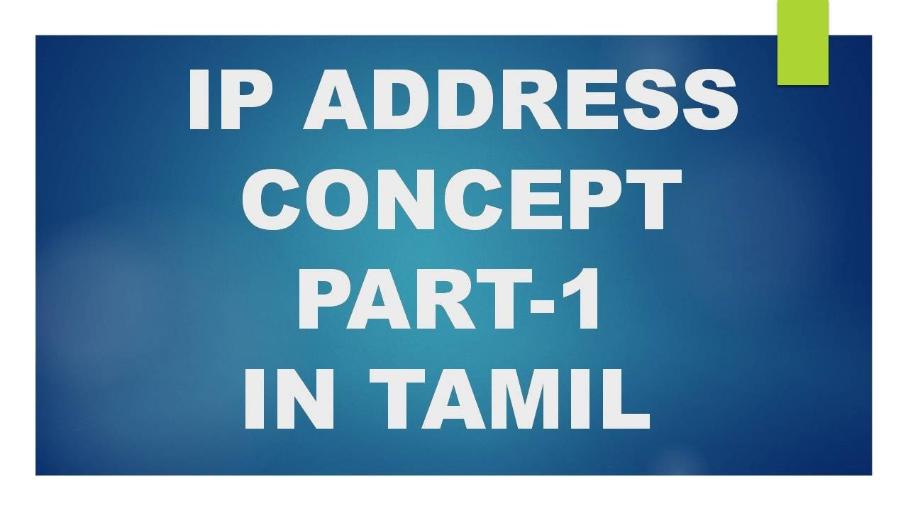 ip concepts Manual: big-ip local traffic manager: concepts original publication date: 11/13/2014.