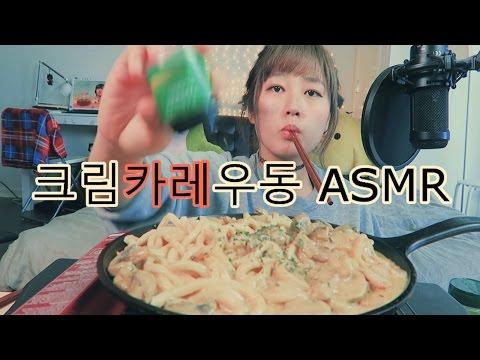 EatIt ASMR nude 789