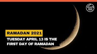 Ramadan 2021: Saudi Arabia Announces First Day Is On Tuesday April 13