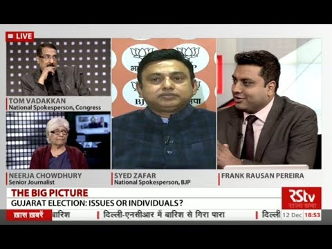 The Big Picture - Gujarat Election : Issues or individuals?