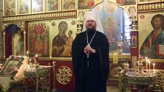 Слово митрополита Ферапонта в субботу седмицы 27-ой по Пятидесятнице