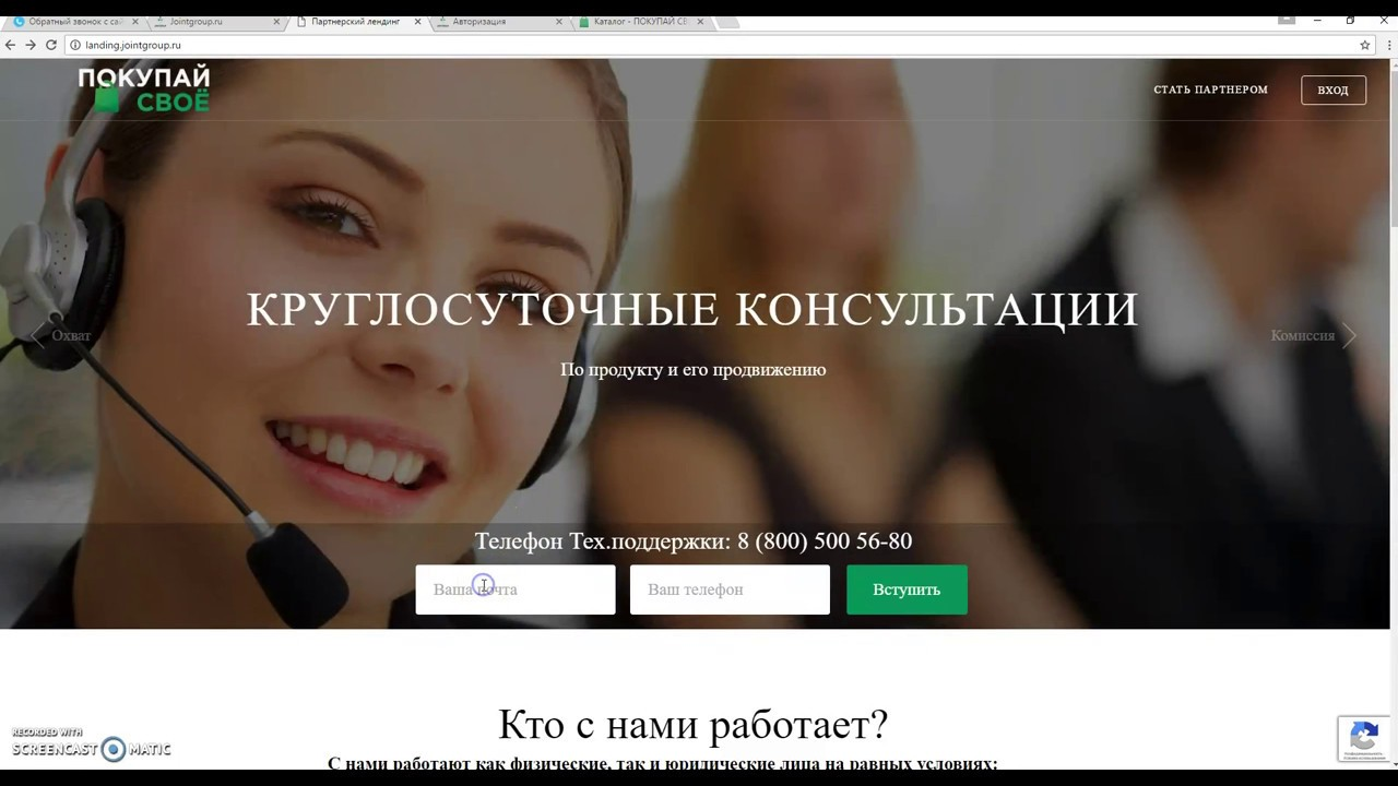 заработок в интернете агент