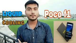 Liquid cooling in smartphone💧How it works? poco f1