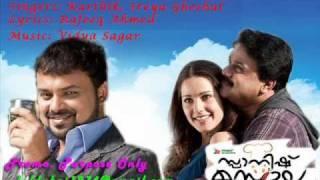 Arezhuyavo~Spanish Masala Song~Karthik&Sreya Ghosal~laldubai1234@gmail.com