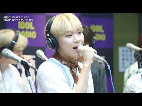 [꿈꾸라 초대석] SEVENTEEN – Oh My!,세븐틴 – 어쩌나, 양요섭의 꿈꾸는 라디오 20180725
