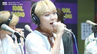 [꿈꾸라 초대석] SEVENTEEN - Oh My!,세븐틴 - 어쩌나, 양요섭의 꿈꾸는 라디오 20180725