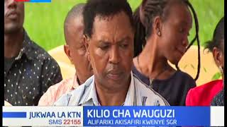 Wauguzi kaunti ya Kiambu waomboleza wenzao alieyefariki akisafiri kwenye SGR