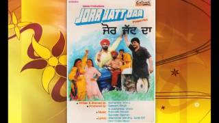 Dil Di Kitab Te | Saravjit | Jorr Jatt Da - Punjabi Movie | Popular Punjabi Songs
