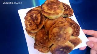 Быстрые Оладушки / ленивые пирожки с зелёным луком и яйцом /  как сделать 5 минутные Оладушки