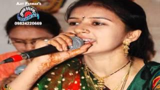 Dhanna kanth kodila-Shreemant vidhi (Godh Bharai) Song by Surabhi parmar.