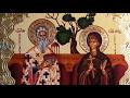 Акафист священномученикам Киприану и святой мученице Иустине