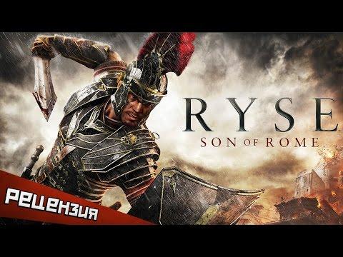 Ryse Son of Rome v100153 торрент vsetopcom
